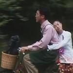 佐伯日菜子「毎日が夏休み」映画の ネタバレ