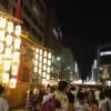 祇園祭の歴史、祇園祭の素晴らしさ