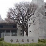 日本の最近の死刑執行された人、2013年から2015年その人数は?