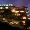 琴平のホテルクチコミ、香川県ホテルのおすすめ!うどんも観光も最高です!