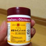 クロルヘキシジングルコン酸塩液、オロナインH軟膏に入っている成分について、オロナインH軟膏について語る