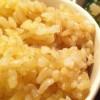 玄米ご飯の効果とは?ダイエットに効果あり!炭水化物は取れ!