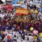 灘のけんか祭り !姫路の祭り10月、2016の見どころはこれだ!