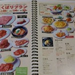 王様の台所、札幌の口コミや評判、料金・営業時間・飲み放題・定休日