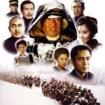 映画「八甲田山」主な出演者とあらすじと感想、この話死に過ぎ!
