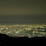 生駒山上遊園地、粉河ハイランドパーク、大阪から行く夜景スポットをドライブで行くなら穴場スポットで差を付けろ!