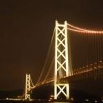 明石海峡大橋の夜景が一番綺麗に見える場所はここだ!迫力満点の夜景スポット淡路島サービスエリア