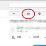 Gmailのアーカイブのメールを戻す方法は?アーカイブに入れたメールはどこに入る?