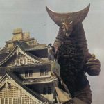 ゴモラ、大阪城を破壊したウルトラマンの怪獣がかっこいい!実はゴモラザウルスという恐竜