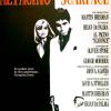 アルパチーノの映画スカーフェイスが、かっこいい!電動ノコギリ最高