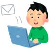 EメールとはiPhoneやパソコンの場合どれ?最後まで読めばIT知識が倍増します