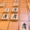 将棋のタイトルは7から8へ序列や保持者や賞金など、竜王は名人より上?