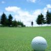 最強ゴルファーランキング、歴代世界最強ゴルファーは誰だ!